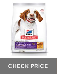 Hill's science dry dog food